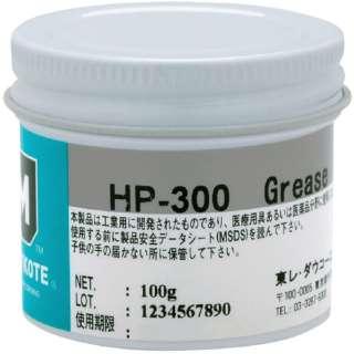 モリコート フッソ・超高性能 HP-300グリース 100g HP-300-01