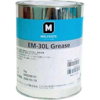 モリコート 樹脂・ゴム部品用 EM-30Lグリース 1kg EM30L-10