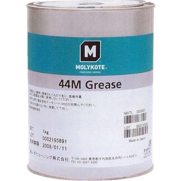 モリコート 耐熱用 44Mグリース 1kg 稠度M 44M-10