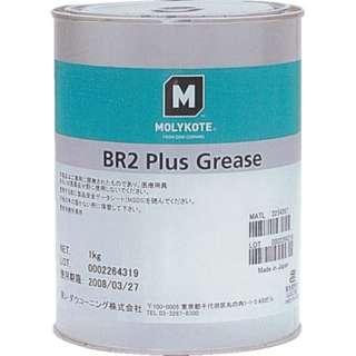 モリコート 極圧グリース・汎用 BR2プラスグリース 1kg BR2-10