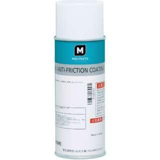 モリコート 乾性被膜 M-8800乾性被膜潤滑剤 360ml(スプレー) M8800-045