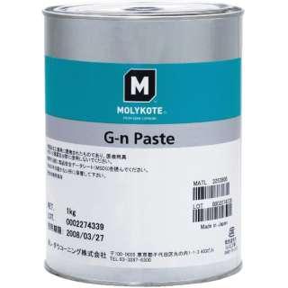 モリコート ペースト G-nぺースト 1kg G-N10
