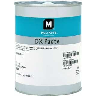 モリコート ペースト(白色) DXペースト 1kg DX-10