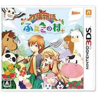 牧場物語 ふたごの村+【3DSゲームソフト】