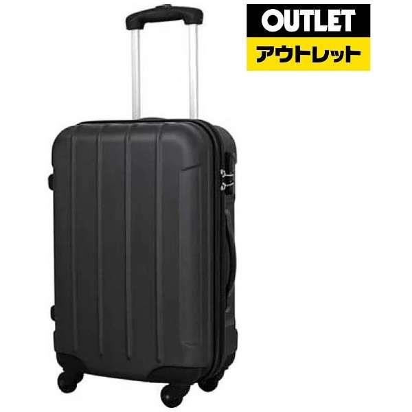 【アウトレット品】 スーツケース ESC2004-50 ブラック 約31L 【生産完了品】