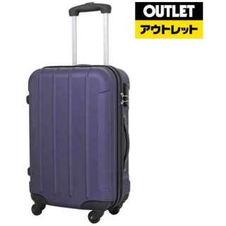 【アウトレット品】 スーツケース ESC2004-50 ブルー 約31L 【生産完了品】