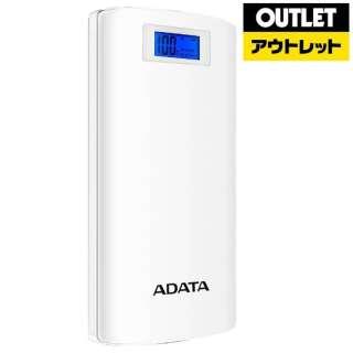 アウトレット品】 モバイルバッテリー [microUSB /充電タイプ] AP20000D-DGT-5V  ホワイト 【生産完了品】