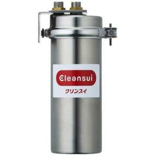 MP02-1 据置型浄水器
