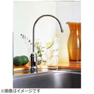 UB201 蛇口直結型浄水器