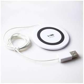 ワイヤレス充電器[Qi対応] Qi対応 コンパクト Wireless Fast charger YOGEE ホワイト YG-FC-WH [ワイヤレスのみ]