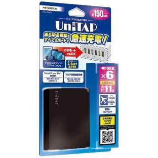 スマホ用USB充電コンセントアダプタ 11A (1.5m・6ポート) PPS-UTAP2CBK ブラック