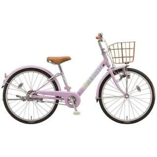 24型 子供用自転車 エコパルモカ(E.Xスイートラベンダー/シングル) EPM40【2018年モデル】 【組立商品につき返品不可】