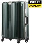 【アウトレット品】 フレームタイプスーツケース 92L グリーン 6026-70-GR [TSAロック搭載] 【生産完了品】
