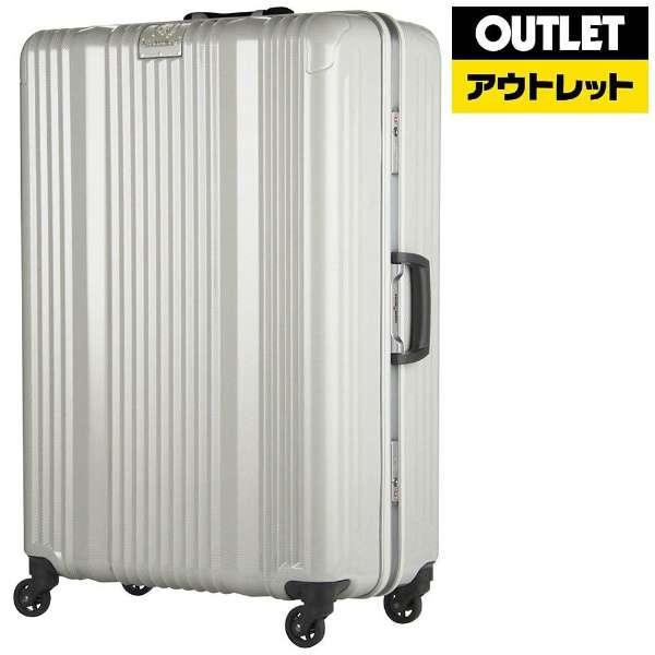 【アウトレット品】 フレームタイプスーツケース 71L ホワイトカーボン 6026-64-WHCB [TSAロック搭載] 【生産完了品】
