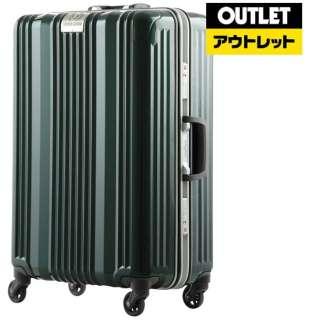 【アウトレット品】 フレームタイプスーツケース 71L グリーン 6026-64-GR [TSAロック搭載] 【生産完了品】