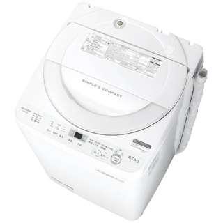 ES-GE6B-W 全自動洗濯機 ホワイト系 [洗濯6.0kg /乾燥機能無 /上開き]