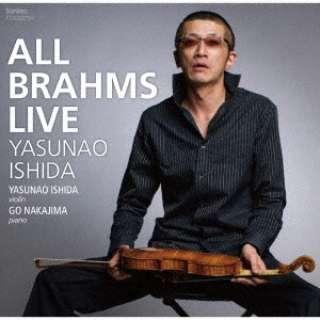 石田泰尚(vn)/ALL BRAHMS LIVE 【CD】