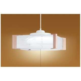 LED和風ペンダントライト (~6畳) HCDA0659 昼光色