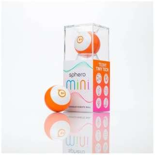 Sphero Mini オレンジ [M001OAS]〔スマートトイ+プログラミング学習〕【STEM教育】