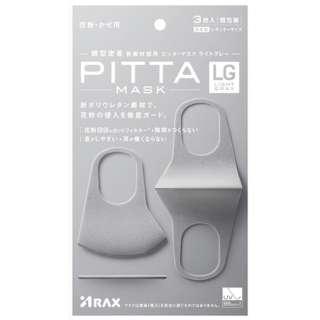 PITTA MASK (ピッタマスク)ライトグレー (3枚入)[マスク]