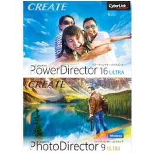 PowerDirector16Ultra&PhotoDirector9Ultra【ダウンロード版】