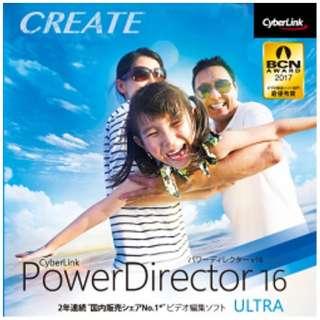 PowerDirector16Ultra【ダウンロード版】