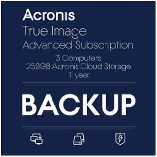 AcronisTrueImageAdvancedSubscription3Computers【ダウンロード版】