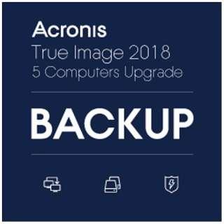 AcronisTrueImage20185Computers?VersionUpgrade【ダウンロード版】