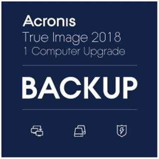 AcronisTrueImage20181Computer?VersionUpgrade【ダウンロード版】