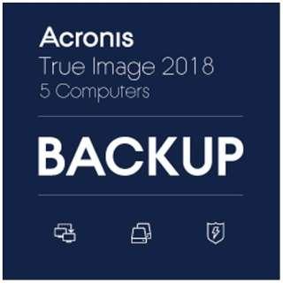 AcronisTrueImage2018-5Computers【ダウンロード版】