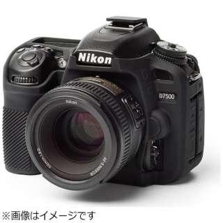 イージーカバー ニコン D7500 用(ブラック) D7500BK