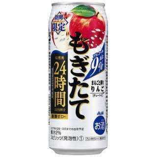 もぎたて まるごと搾りりんご (500ml/24本)【缶チューハイ】