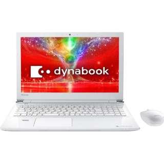 PT75EWP-BJA2 ノートパソコン dynabook (ダイナブック) リュクスホワイト [15.6型 /intel Core i7 /HDD:1TB /メモリ:8GB /2017年10月モデル]