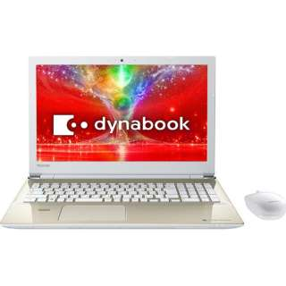 PT55EGP-BJA2 ノートパソコン dynabook (ダイナブック) サテンゴールド [15.6型 /intel Core i3 /HDD:1TB /メモリ:4GB /2017年10月モデル]