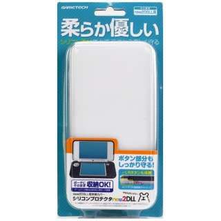new2DSLL用本体カバー シリコンプロテクタ ホワイト N2F1996[New2DS LL]
