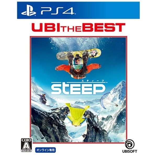 STEEP [ユービーアイ・ザ・ベスト] [PS4]