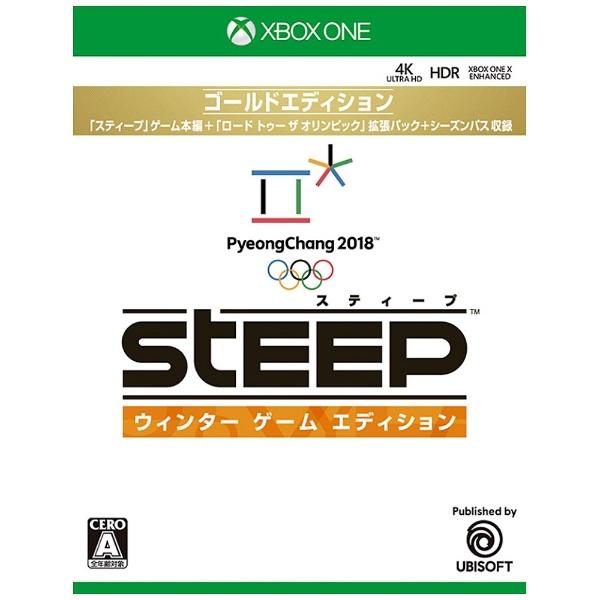 STEEP ウインター ゲーム ゴールド エディション [Xbox One]