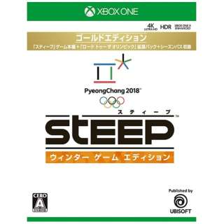 スティープ ウインター ゲーム ゴールド エディション【Xbox Oneゲームソフト】