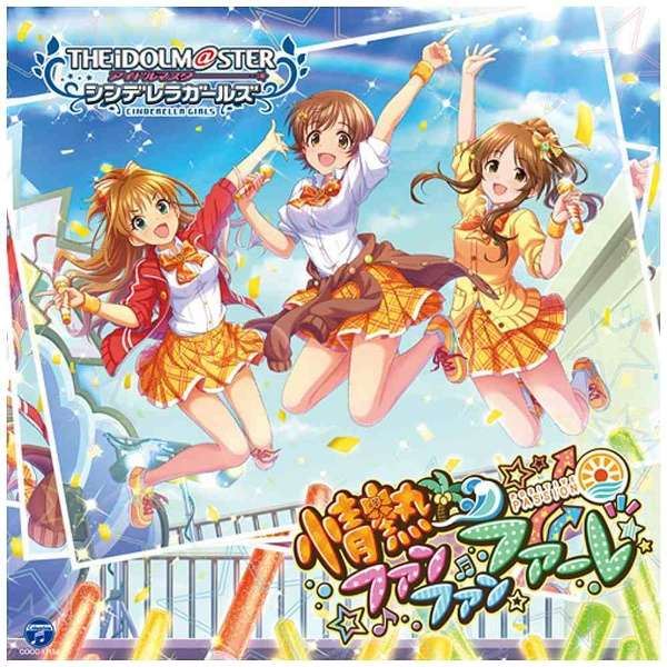 (ゲーム・ミュージック)/THE IDOLM@STER CINDERELLA GIRLS STARLIGHT MASTER 14 情熱ファンファンファーレ 【CD】