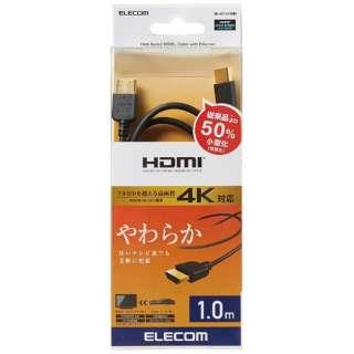 DH-HD14EY10BK HDMIケーブル ブラック [1m /HDMI⇔HDMI /イーサネット対応]