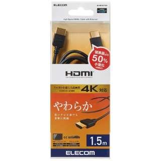 DH-HD14EY15BK HDMIケーブル ブラック [1.5m /HDMI⇔HDMI /イーサネット対応]