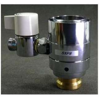 分岐水栓 NSJ-SXP8