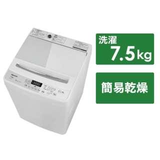 HW-G75A 全自動洗濯機 ホワイト/ホワイト [洗濯7.5kg /乾燥機能無 /上開き]