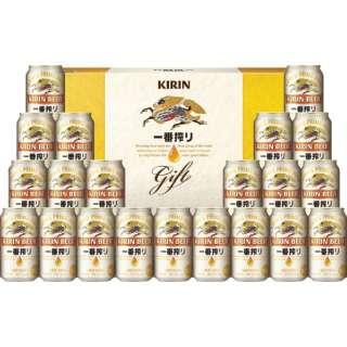 一番搾りセット K-IS5【ビールギフト】 カタログNO:5053