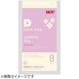 UCCDRIP POD「ジャスミン茶」(8個入) DPJT001