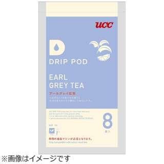 UCC DRIP POD「アールグレイ紅茶」(8個入) DPAT001