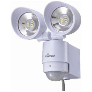 【屋外用】コンセント式LEDセンサーライト(2灯)「monban」 LS-AH26F4-W
