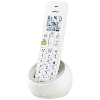 JD-S08CL 電話機 ホワイト系 [子機1台 /コードレス]