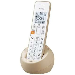 JD-S08CL 電話機 ベージュ系 [子機1台 /コードレス]