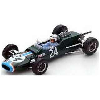 1/43 Matra MS5 No.24 Grand Prix de Reims F2 1966 John Surtees